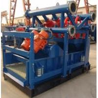 China Less energy consumption Drilling Mud Cleaner with rapid treatment speed on sale