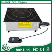China Built in Commercial Induction Cooktop on sale
