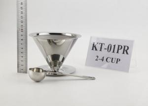 China Portable Pour Over Coffee Maker Gift Set Pour Over Metal Filter Logo Custom on sale