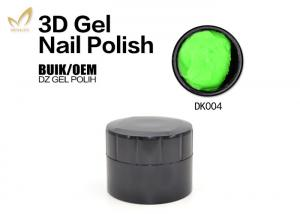 China Salon Quality 3d Nail Art Gel 15Ml , Sculpture Nail Gel Polish 1 - 2 Min Curing Time on sale