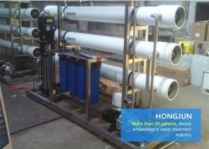 China Containerized Large Scale Water Purification Systems For Industrial Construction Site on sale
