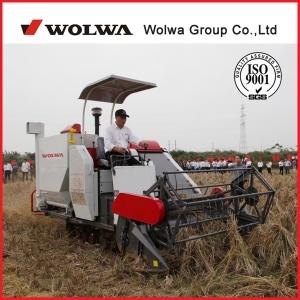 China Auto Grain Unloading Small Combine Rice Harvester W4SD-2.3D on sale