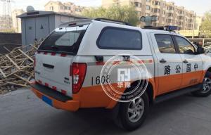 Quality Сень грузового пикапа ФРП материальная для Ниссан Д22 for sale