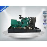 80Kw / 100Kva Cummins 6BT5.9-G2 Open type genset With Base Fuel Tank & Global Power Brushless AC alternator