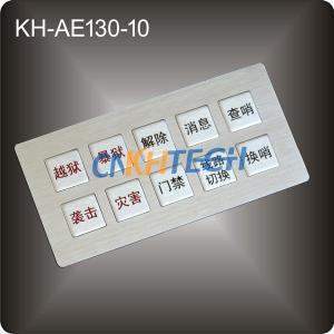 China Vandal resistant metal keypad on sale