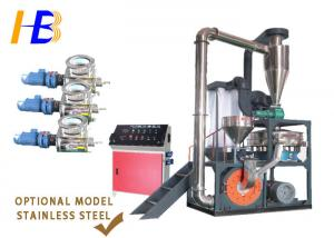 China 320 - 880kg/h PET Bottle Scrap Machine , Mineral Water Bottle Plastic Disposal Machine on sale