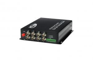 China Professional Full Hd Video Converter HDMI To HD/SDI Converter DC5V 2A on sale