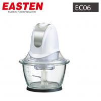 Mini Food Chopper EC06/ Meat Chopper/ Small Meat Mincer/ National Home Use MiniElectric Meat Grinder