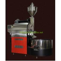 China 30kg Coffee Bean Roaster/30kg Coffee Roaster Machine on sale