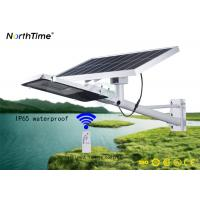 140° Angle Outdoor Solar Street Lights With Remote Control , Solar LED Garden Lights