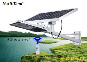 China 12 Hours Lighting Time Split Solar Powered LED Solar Garden Light with Remote control on sale