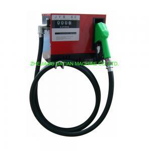 Portable diesel dispenser JYB-60 220VAC, mini diesel fuel