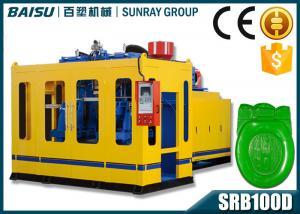 China Capacidad completamente automática SRB100D-1 de la máquina 100BPH del moldeo por insuflación de aire comprimido de la cubierta de asiento de inodoro on sale