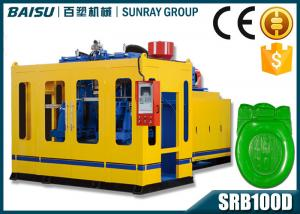 China 便座カバー フル オートのブロー形成機械100BPH容量SRB100D-1 on sale