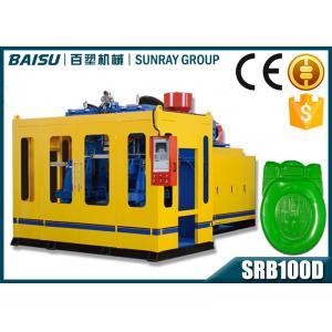 China Capacité complètement automatique SRB100D-1 de la machine 100BPH de soufflage de corps creux de couverture de siège des toilettes on sale