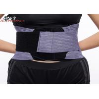 China Comfortable Adjustable Sport Medical Waist Support Fish Ribbon materials on sale