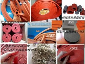 China Low hardness silicone foam seal strip on sale