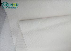 China PA / PES Coating Fusible Interfacing 100% Polyester Double Dot Woven For Women And Men Suits on sale