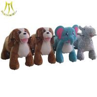Hansel amusement equipment musical plush animal ride for kids with light