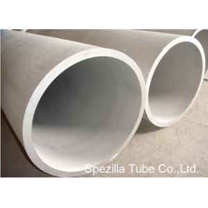China SAF2205 Seamless Stainless Steel Tube ASTM A790 UNS S31803 1/2\'\' NB - 8\'\' NB on sale