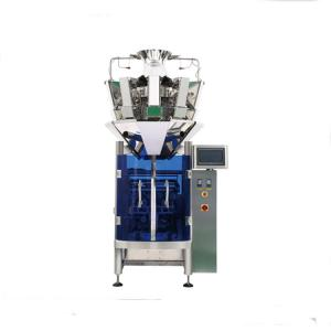 China vertical form fill seal machine chocolate packaging machine price on sale