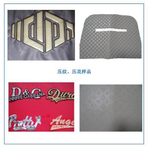 China T-shirt /garment embossing machine high frequency pvc fabric embossing machine on sale