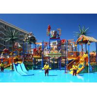 China Interactive Water Aqua Park Play Slide on sale