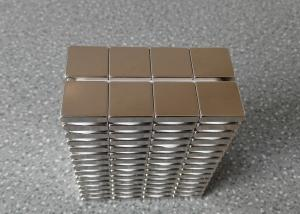 China N52 Strongest Rectangular NdFeB Magnets Supplier on sale