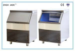 China Stainless Steel 304 Automatic Ice Maker on sale