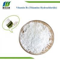 Vitamin B1(Thiamine HCL)