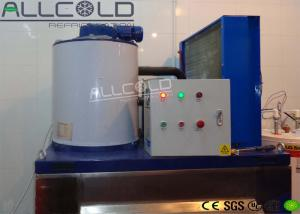 China 2 Tons / Day Electrical Salt Water Flake Ice Machine , Flake Ice Making Machine on sale