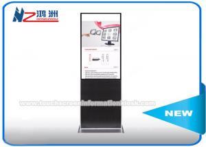 China Quiosco que ordena del uno mismo del centro comercial, quiosco de la publicidad del ordenador de la pantalla táctil on sale
