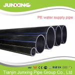 2017 New Arrival 20mm to 1600mm hdpe pipe black pipe with the PE100