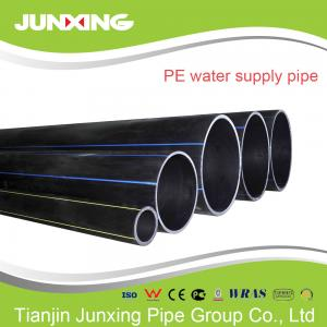 China ISO standard  hdpe pipes 630mm mdpe high pressure pipes FOR WATER on sale