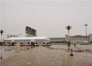 China Easy Carry PVC Event Tent 25 X 60m 1000 People Aluminum Alloy PVC / ABS Wall on sale