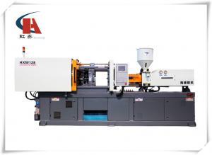 China Polymer Injection Molding Machine , Plastic Injection Molding Machine 92 - 120 G/S Rate on sale