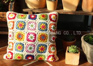 China Floral Pattern Square Car Seat Cushion Covers Crochet Multicolor Crochet Circle Cushion on sale