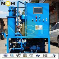 China Centrifuge Oil Water Separator Fuel Purification Water Impurities Removal on sale