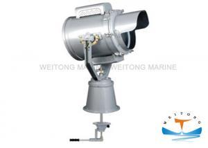 China DC110V/AC220V Ship Remote Control Marine Spot Lights , Marine Searchlight1000W TZ1 For Vessel on sale