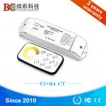 T2+R4 DC 12V - 24V 4 channels color tempeture control with RF touch remote CCT led controller