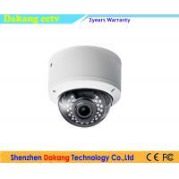 China Outdoor IP Security Camera P2P , Surveillance CCTV IP Camera IR Cut Filter on sale