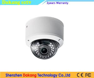 China Outdoor IP Security Camera P2P , Surveillance CCTV IP Camera IR Cut Filter on sale