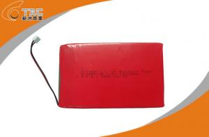 China 12v Lithium ion battery for  Power Tool  lipo LP High Power 15 c Discharge Battery Pack on sale