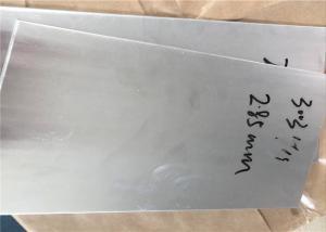 China LF5 Marine Grade Aluminum Plate AIMg5Mn1 A5056 5456 5a05 EN AW 5019 on sale