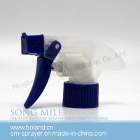 (BL-TS-13) Plastic Trigger Sprayer for Home and Garden