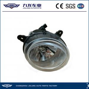 China Auto Old Type Front Headlights Head Lamp Halogen Lights for Jeep Compass OEM 5303874AC 5303875AC on sale