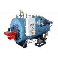 Vertical oil(gas)-fired thermal oil heater