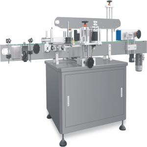 China Multifunction Electric / Automatic Labeling Machine For Plastic Glass Bottles on sale