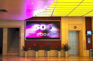 China 256*128mm P4 High Brightness Advertising LED Signs Indoor Vivid Image Show on sale