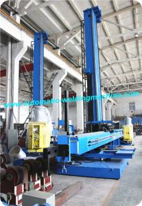 China Automatic Welding Manipulator for pipe welding, heavy duty boom and column on sale